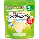 たっぷり手作り応援コーンクリームスープ徳用顆粒58g