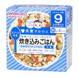 【生産終了】栄養マルシェ 炊き込みご飯 80g×2