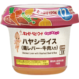 すまいるカップ ハヤシライス (鶏レバー・牛肉入り) 120g