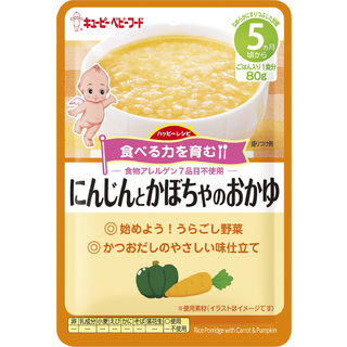 ハッピーレシピ にんじんとかぼちゃのおかゆ 80g