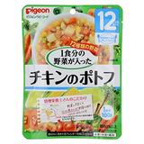 管理栄養士さんのおいしいレシピ 1食分の野菜が入った チキンのポトフ 100g