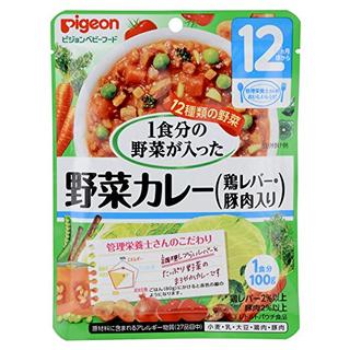 管理栄養士さんのおいしいレシピ 1食分の野菜が入った 野菜カレー 鶏レバー・豚肉入り 100g