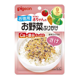 赤ちゃんのお野菜ふりかけ さけ(お徳用) 15.3g