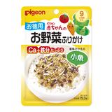 お徳用 赤ちゃんのお野菜ふりかけ 小魚(お徳用) 15.3g