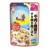 大満足ごはん 牛肉と椎茸のすき焼き風ごはん 1食分120g