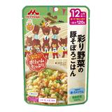 大満足ごはん 彩り野菜の豚そぼろごはん 1食分120g