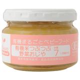Ofukuro 有機米つぶつぶ野菜おじや 100g