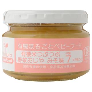 Ofukuro 有機米つぶつぶ野菜おじや みそ味 100g