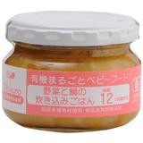 Ofukuro 野菜と鯛の炊き込みごはん 100g