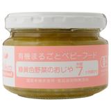 Ofukuro 緑黄色野菜のおじや 100g