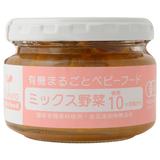 Ofukuro ミックス野菜 100g