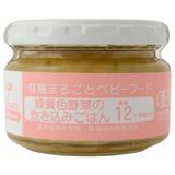 Ofukuro 緑黄色野菜の炊き込みごはん 100g