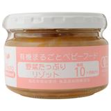 Ofukuro 野菜たっぷりリゾット 100g