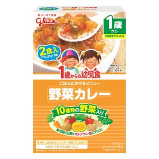 1歳からの幼児食 野菜カレー 2食入