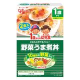 1歳からの幼児食 野菜うま煮丼 2食入