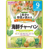 グーグーキッチン1食分の野菜が摂れる緑黄色野菜たっぷり海鮮チャーハン100g