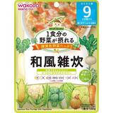 グーグーキッチン1食分の野菜が摂れる緑黄色野菜たっぷり和風雑炊100g