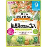 グーグーキッチン1食分の野菜が摂れる緑黄色野菜たっぷり鮭と根菜の炊き込みごはん100g