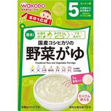 手作り応援 国産コシヒカリの野菜がゆ 5.0g×10包