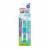 ピジョン 乳歯ブラシ レッスン段階4 ブルー
