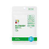 アロベビー葉酸サプリ