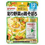 管理栄養士の食育ステップレシピ  野菜 彩り野菜の鶏そぼろ 100g