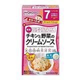 手作り応援 チキンと野菜のクリームソース 3.6g×6袋