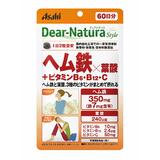 ディアナチュラスタイル ヘム鉄×葉酸+ビタミンB6・B12・C