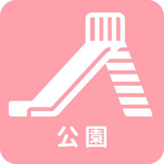東京大学大学院理学系研究科付属植物園