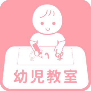 幼児向け教育サービス トップ