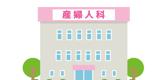 【産婦人科(全国)】コズレ会員の口コミ・評価まとめ