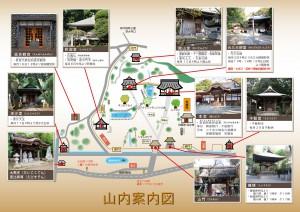 http://www.jindaiji.or.jp/map/