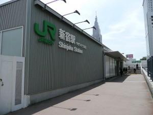 800px-Shinjuku_station_Southern-terrace_entrance