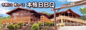 http://www.sagamiko-resort.jp/