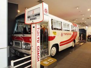 Tokyu_Bus_K6501_Tokyu_Coach_1st_fleet