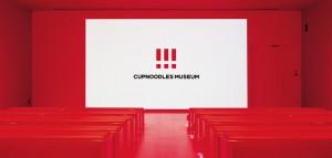 カップヌードルミュージアムの百福シアター