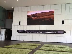 子連れ年間パスポート、お台場の日本科学未来館の広場