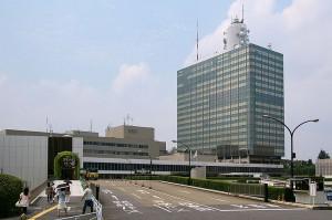 800px-NHK_Broadcasting_Center_20080809-001