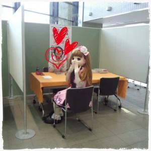 横浜の住宅展示場「ハウススクエア横浜」の子連れイベント「等身大りかちゃん」の様子