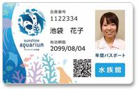 passport_photo_02