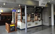 電車とバスの博物館の懐かしい風景