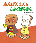 20140425_ap_fukkoku001
