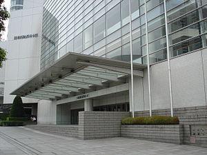 300px-Minatomirai_hall