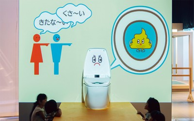 日本未来館で催されているトイレトレーニングのやり方を学ぶためのイベント画像