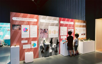 日本未来館で催されているトイレトレーニングのやり方をパネルにまとめたトイレの課題の画像