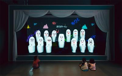 日本未来館で催されているトイレトレーニングのやり方を学ぶためトイレによる合唱団の画像