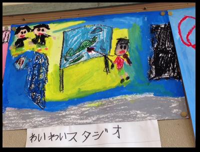 横浜美術館の子どものアトリエで創られた作品の画像