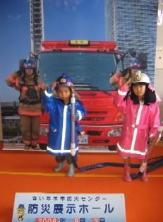 消防衣着装体験の画像