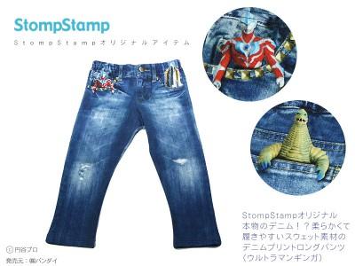 STOMPSTAMPのデニムコラボ商品画像