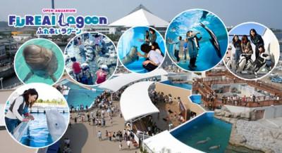 八景島シーパラダイスにはたくさんのアトラクションが楽しめるイメージ画像